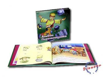 Http://www.alanchaplin.com/book.php?q=Ebook-The-First-Drop-Of-Rain-2009.html